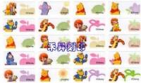 (133)小熊維尼好朋友~蘋果花花、任選2份、享免運費、每份300張(2.2*0.9公分)只售100元_圖片(2)