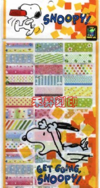 (136)史努比、全面回饋『任選2份、享免運費』每份300張(2.2*0.9公分)只售100元_圖片(2)