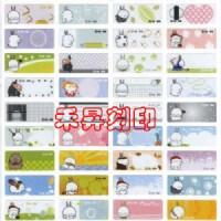 (139)賤兔、全面回饋『任選2份、享免運費』每份300張(2.2*0.9公分)只售100元_圖片(1)