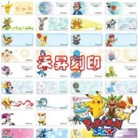 寶可夢精靈Pokemon GO(143)2.2*0.9公分、每份300張 贈送收納夾,特價:110元、神奇寶貝、皮卡丘_圖片(1)