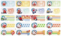 (149)哆啦a夢 鑽石版世足賽, 防水耐撕抗刮、每份300張、2.2*0.9公分、特惠價:100元、任2份享免運_圖片(1)