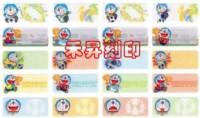 (149)哆啦a夢 鑽石版世足賽, 防水耐撕抗刮、每份300張、2.2*0.9公分、特惠價:100元、任2份享免運_圖片(2)