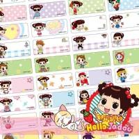 哈囉小梅子Hello Jado(154)姓名貼、每份300張(2.2*0.9公分)特價:110元、任選2份享免運_圖片(2)