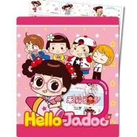 哈囉小梅子Hello Jado(154)姓名貼、每份300張(2.2*0.9公分)特價:110元、任選2份享免運_圖片(3)