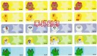 2017最新版 LINE FRIENDS 粉彩款(160)每份252張/100元/附贈收納夾、另售饅頭家族、任選2份免運_圖片(2)