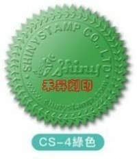 鋼印專用貼紙、直徑5公分、綠色紅色每組5張(每張15個),、特惠價每組:250元_圖片(1)