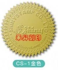 鋼印專用貼紙、直徑5公分,金色銀色每組10張(每張15個)、特惠價每組:250元_圖片(2)