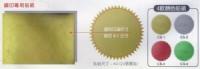 鋼印專用貼紙、直徑5公分,金色銀色每組10張(每張15個)、特惠價每組:250元_圖片(3)