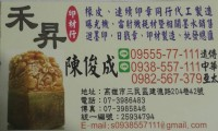 【客製化 印鑑章】SA-12-CNWS0140-3、大耳狗 甜甜圈系列 彩色便利四分木印、含刻贈套、每顆售89元_圖片(3)