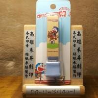 【客製化 印鑑章】DO-11WS0140-1、哆啦A夢 SPORT運動 彩色四分便利木印、含刻贈套、每顆特價89元_圖片(1)