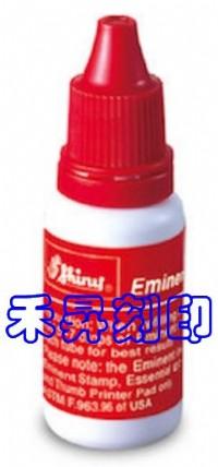 指紋印台專用墨水:紅色油性印油、速乾、防水、限使用於指紋印台填充使用、警政單位建立指紋專用補充墨水、特價每瓶:140元_圖片(1)