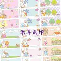 甜心兔 (214 ) 姓名貼、授權防水姓名貼~3.0*1.3公分、每份:165張、特惠99元_圖片(2)