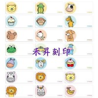 卡哇伊動物 (215 ) 姓名貼、授權防水姓名貼~3.0*1.3公分、每份:165張、特惠99元_圖片(2)