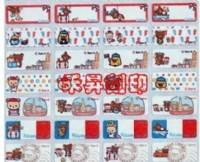(222)拉拉熊 浪漫早安巴黎 防水姓名貼 、2.2*0.9公分、每份300張、特惠:100元、任選2份享免運_圖片(1)