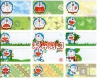 哆啦a夢之奇蹟之島(305)每份165張、特價:110元『3.0*1.3公分』中文+英文客製化姓名印刷、開學必備物品_圖片(2)