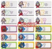鹹蛋超人(306)鑽石Q版正版授權姓名貼、防水撕不破、每份165張、特價:120元、另售寶可夢、粉紅豬【高雄禾昇刻印】_圖片(2)
