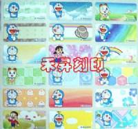 (307)哆啦A夢、全面8折回饋『數量有限、售完為止』每份165張(3.0*1.3公分)只售120元_圖片(1)