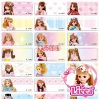 (319)莉卡娃娃、全面8折回饋『數量有限、售完為止』每份165張(3.0*1.3公分)只售120元_圖片(1)