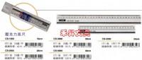 40cm壓克力直尺、COX 三燕 CS-4000、採用U.V.特殊印刷,刻度耐磨損不易脫落、特價每支:77元_圖片(1)