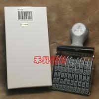 2號10連數字印章、字高0.7公分、台灣製造 品質優良、特價每支:940元_圖片(1)