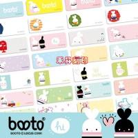 BOOTO 啵兔、姓名貼紙、2.2X0.9cm、正版授權、小朋友最愛卡通、賣場任選2份免運費、送收納夾、特價每份:120_圖片(1)