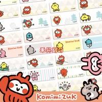Komimizuk 短耳貓頭鷹、姓名貼紙、2.2X0.9cm、附贈收藏夾、小朋友最愛卡通、任選2份免運費、特價:120元_圖片(1)