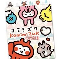 Komimizuk 短耳貓頭鷹、姓名貼紙、2.2X0.9cm、附贈收藏夾、小朋友最愛卡通、任選2份免運費、特價:120元_圖片(2)