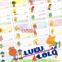 小熊學校 Lululolo 【小】彩色授權姓名貼紙、附贈迷你文件夾、特價每份:110元/300張_圖片(1)