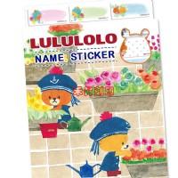 小熊學校 Lululolo 【小】彩色授權姓名貼紙、附贈迷你文件夾、特價每份:110元/300張_圖片(2)