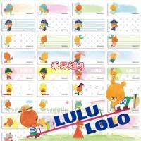 正版授權 彩色 姓名貼紙 小熊學校LuLuLoLo-2209 小型貼紙 300張 送L夾、特價:110元_圖片(1)