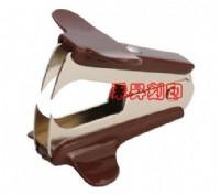 除針器 拔訂書針的機器 拔釘器  拔針器【通用型】原價:20元、優惠每個:14元_圖片(1)