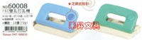 足勇 NO.60008 雙孔打洞機 兩孔打孔機 F60 定鎖鈕設計方便收納、單次可打10張70磅紙張、每台特價:59元_圖片(1)