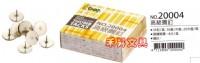 【有現貨 可快速出貨】足勇 高級銀色圖釘 NO.20004 (台灣製造) 特價每盒:6元_圖片(1)