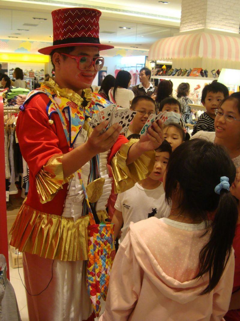 魔术表演, 魔术教学, 气球场地布置, 造型气球教学,小丑魔术气