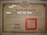 【合法代辦】多益,證照,畢業證書_圖片(1)