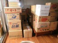 鴻運搬家公司_圖片(1)