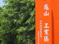 龜山工業區工業廠地出售_圖片(1)