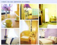去台北自助行 平價舒適的泰勒瓦小屋  _圖片(1)
