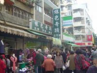 台北市中崙市埸旁熱鬧巷子,店面分租+前面攤位,只要15000元,免押金,適合手工飾品、精品類。_圖片(1)