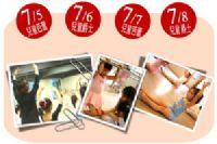 波羅蜜舞蹈中心 7/5-7/8暑期兒童舞蹈免費試跳活動,熱烈報名!_圖片(1)