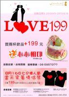 (台中豐原店) CROWN& PT咖啡蛋糕麵包烘焙坊  9月1日將改為24H營業_圖片(3)