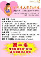 (台中豐原店) CROWN& PT咖啡蛋糕麵包烘焙坊  9月1日將改為24H營業_圖片(4)