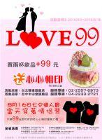 (台中豐原店) CROWN& PT咖啡蛋糕麵包烘焙坊  9月1日將改為24H營業_圖片(2)