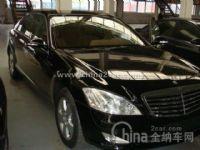 出售08款奔驰S350L豪华型轿车_圖片(1)