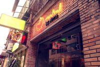 東區 BIG APPLE心靈燒烤-誠徵店長_圖片(1)