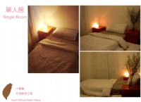 (台北便宜住宿) 台北小蕃薯女性背包之家(位於士林觀光夜市)_圖片(2)