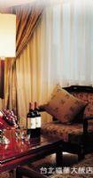 【全省福華飯店雙重折價劵】住宿劵 餐劵 名品 下午茶劵 墾丁 翡翠灣 石門水庫 省錢出遊_圖片(1)