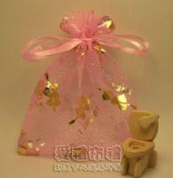 婚禮小物,粉紅色串串心燙金雪紗袋10x12cm @1包20個@1個2.2元_圖片(1)