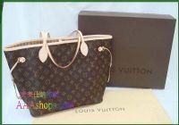 名牌手錶,LV包包,GUCCI包包,CHANEL包包,PRADA包包,LV鞋子,GUCCI鞋子,BURBERRY包包等等,批發_圖片(1)