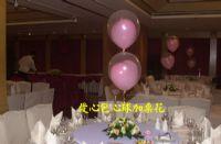 168超級汽球網.桌上球 _圖片(1)